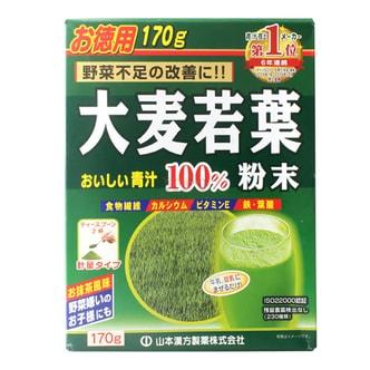 日本山本汉方 大麦若叶青汁粉末 抹茶味 经济袋 170g COSME大赏受赏
