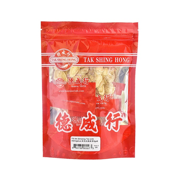 Product Detail - TS Am.Ginseng Tea With Astragalus 5gx8 - image 0
