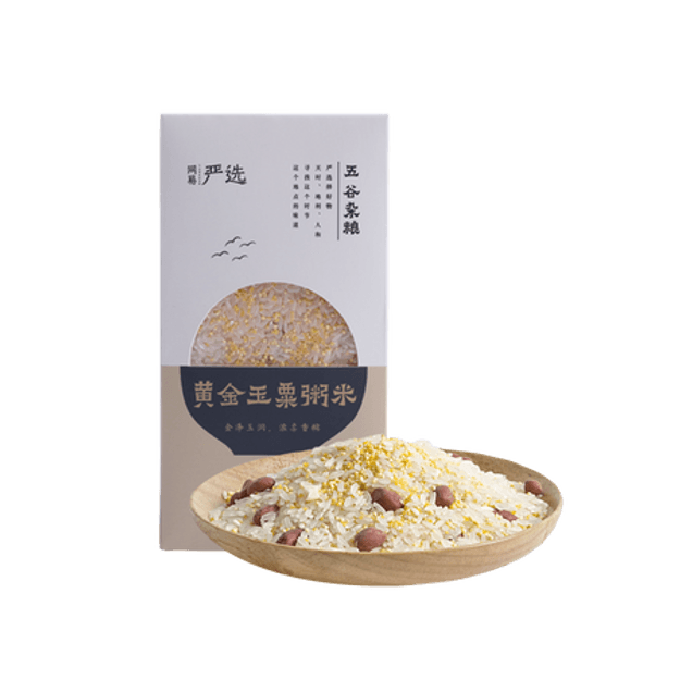 【CHINA DIRECT MAIL】YANXUAN Gold Mixed Rice 500g