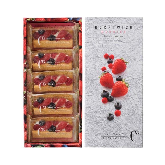 商品详情 - 【日本直邮】DHL直邮3-5天  日本甜点名店 SUZETTE 三种莓果三明治夹心饼干 5个装 - image  0