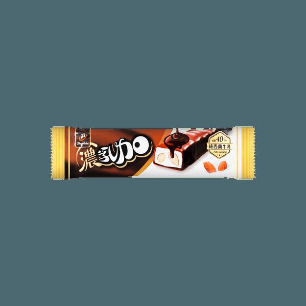 商品详情 - 台湾宏亚77浓乳加  嚼嚼巧克力 牛奶味 加浓风味 28g - image  0