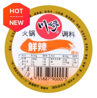 CHUANQI Hot Pot Dipping Sauce Mild Spicy Flavor 100g