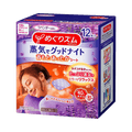 KAO MEGURISM Good-Night Back Steaming Patch Lavender 12pcs