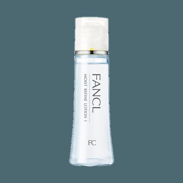 商品详情 - FANCL 芳珂||MOIST REFINE 保湿化妆水||I 清爽型 30ml - image  0