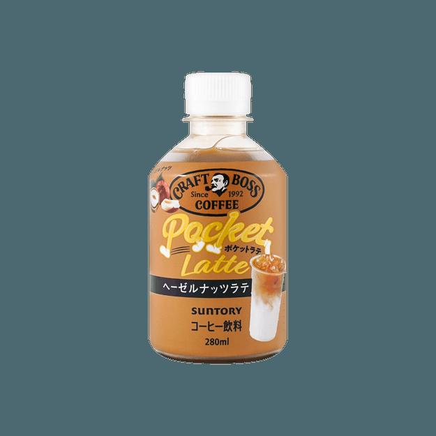 商品详情 - 日本SUNTORY三得利 CRAFT BOSS老板 榛果拿铁 280ml - image  0