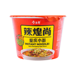 JINMAILANG Spicy Chongqing Style Flavor 157g