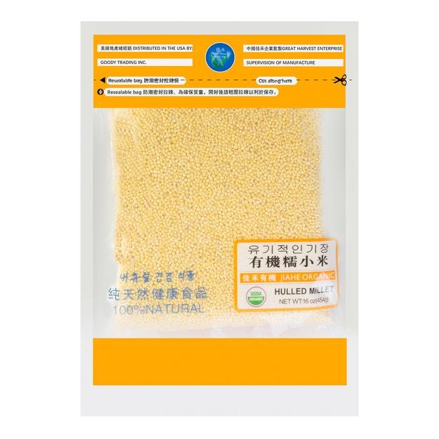 商品详情 - 佳禾 天然有机糯小米 454g USDA认证 - image  0