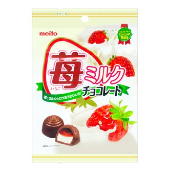 MEITO Strawberry Milk Chocokate 53g