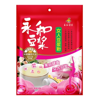 YON HO Soybean Powder for Women 350g