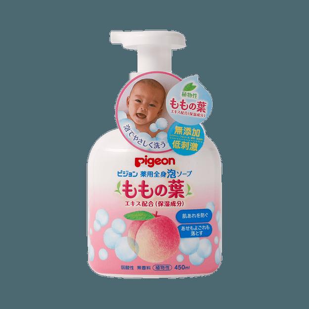 商品详情 - Pigeon 贝亲||桃叶精华洗发沐浴二合一沐浴乳||正装 450ml - image  0