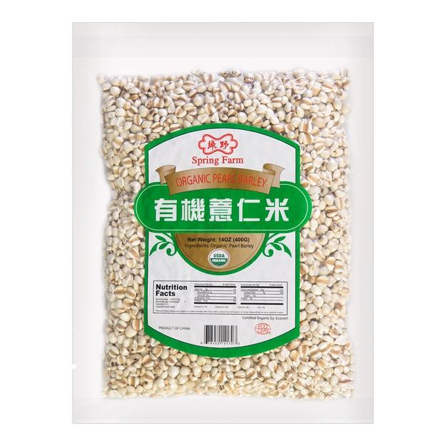 Product Detail - SPRING FARM Organic Pearl Barley 400g - image 0