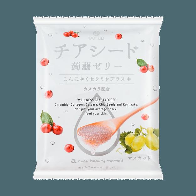 商品详情 - 【美肌抗氧化】日本WAKASHOU CHIA SEED JELLY 奇亚籽果冻 香印提子味 204g - image  0