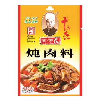 WANGSHOUYI Meat Seasoning 24g