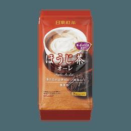 Roasted Milk Tea Mix 8pc