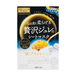 UTENA PREMIUM PUReSA Golden Jelly Mask Brightening 3pcs
