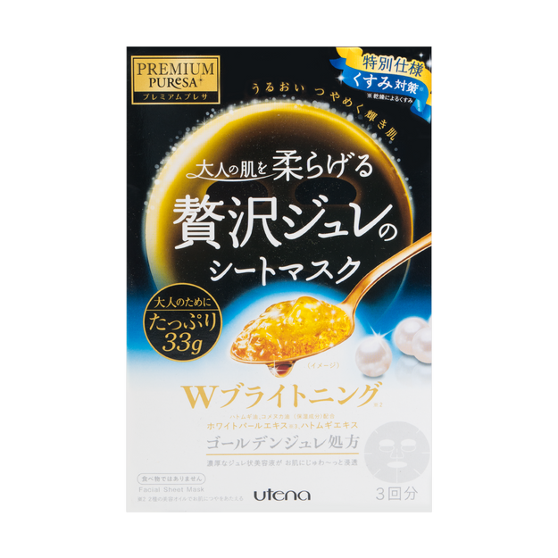 Product Detail - UTENA PREMIUM PUReSA Golden Jelly Mask Brightening 3pcs - image 0