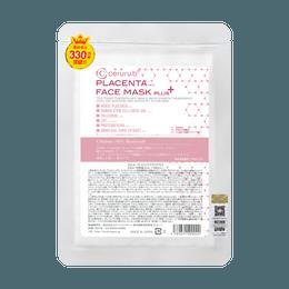 CERURU.B Placenta Face Mask Plus 5 Sheets