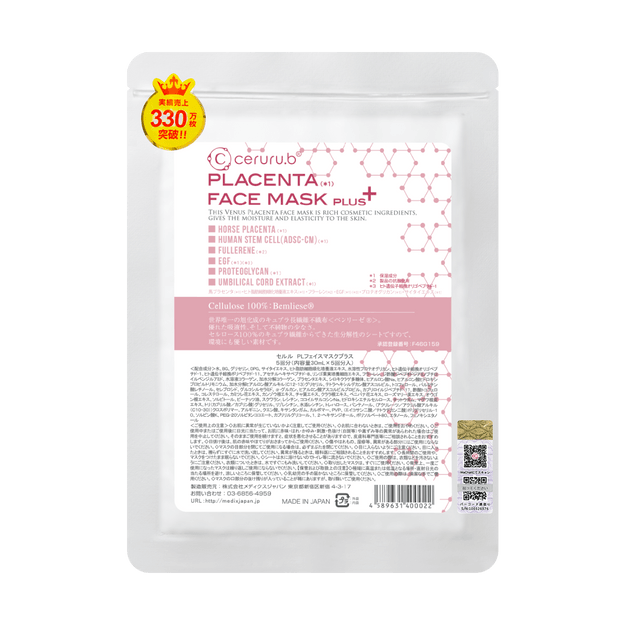 Product Detail - Placenta Face Mask Plus 5 Sheets - image  0