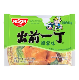 NISSIN Demae Ramen Noodle with Soup Base Chicken Flavor 100g
