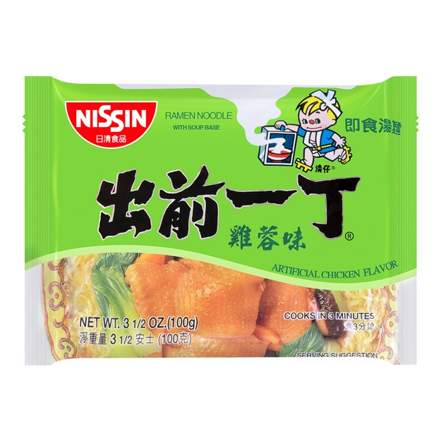 Product Detail - NISSIN Demae Ramen Noodle with Soup Base Chicken Flavor 100g - image 0