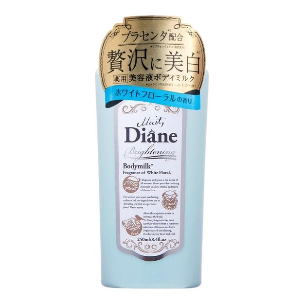 商品详情 - 日本MOIST DIANE 花香美白身体乳 #白花香 250ml - image  0