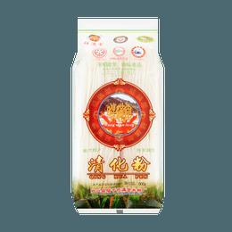 Rice Noodle 500g
