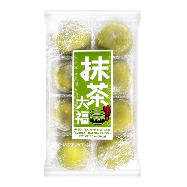 商品详情 - 日本KUBOTA久保田  绿茶大福饼  200g - image  0