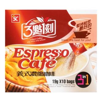 台湾三点一刻 三合一意式浓缩速溶咖啡 10包入 190g