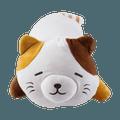 名创优品Miniso 猫咪系列-趴姿毛绒公仔