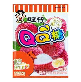 WANT WANT QQ Soft Candy Lychee Flavor 70g