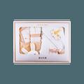 全棉时代 新生儿礼盒9件套 - 暖心桔