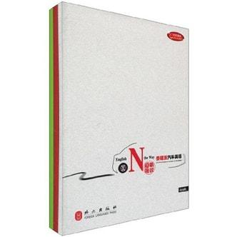 道听途说赛诺沃汽车英语(3本书+3张学习软件)(附MP3)