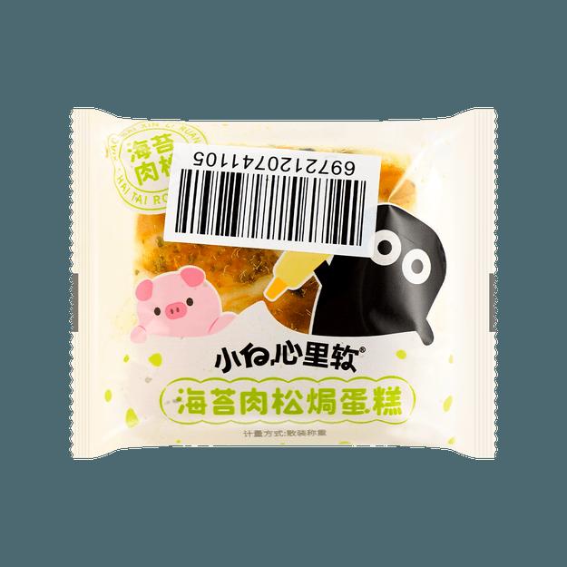 商品详情 - 小白心里软日式焗蛋糕 海苔味 单包入 - image  0