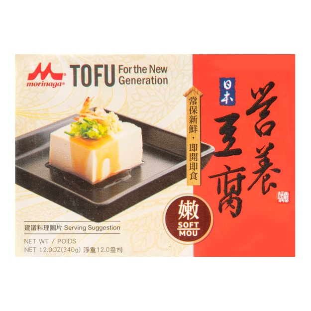 MORINAGA No Preservatives Soft Tofu 340g