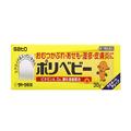 【日本直邮】日本佐藤 SATO 婴儿儿童湿疹皮炎软膏 30g