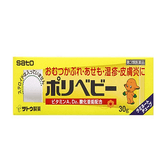 SATO Baby Bottom Cream 30g