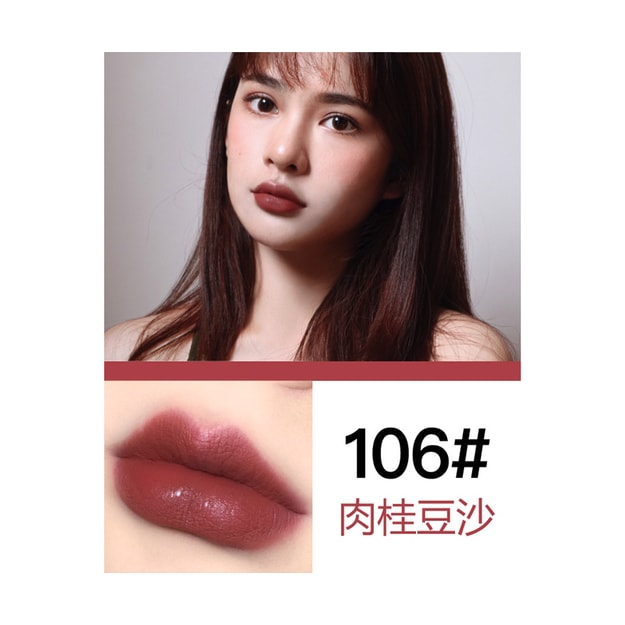 Product Detail - VNK Round Tube Lipstick 106 3.5g - image 0