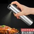 中国直邮 烧烤喷油瓶 304不锈钢厨房食用油喷雾气压式壶控油壶 100ml