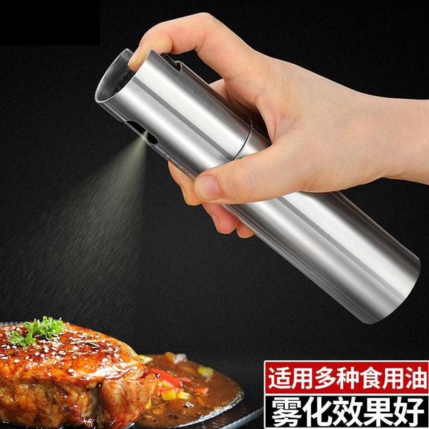商品详情 - 中国直邮 烧烤喷油瓶 304不锈钢厨房食用油喷雾气压式壶控油壶 100ml - image  0