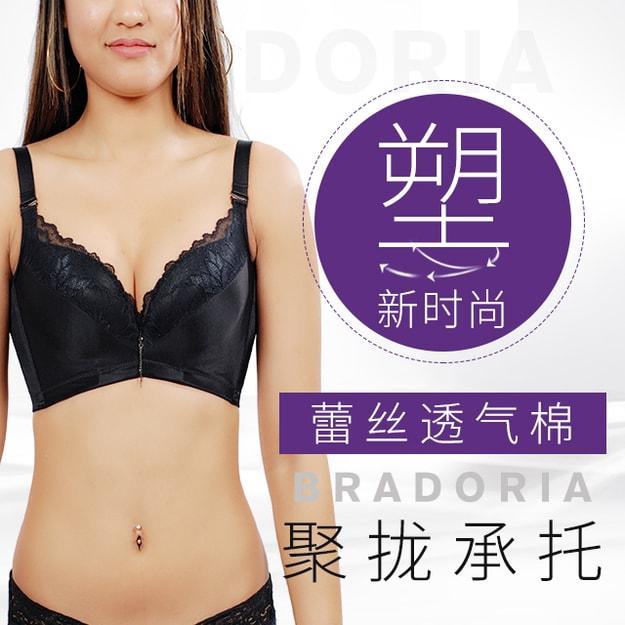 商品详情 - 美国 BRADORIA 雅致大方无痕调整型文胸 黑 75C #11333 - image  0