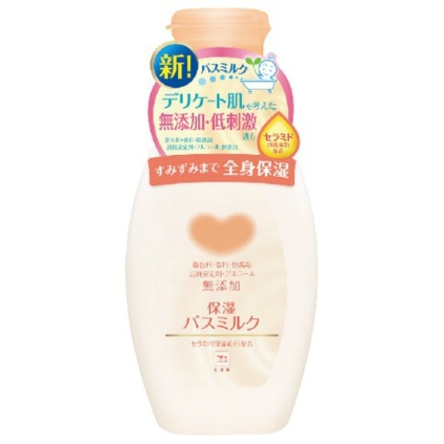 Product Detail - COW GYUNYU NON ADDITIVE Moisturizing Milk Bath 560ml - image 0