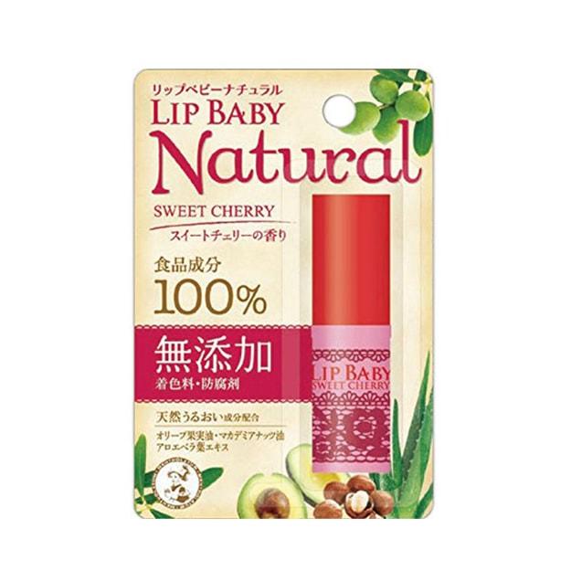 商品详情 - 日本MENTHOLATUM曼秀雷敦 LIP BABY NATURAL无添加润唇膏 #樱桃香 1pcs - image  0