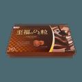 Shifukuno Hitotsubu Chocolate 192g