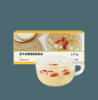 【中国直邮】网易严选 冻干银耳汤 15克*10包 (冰糖雪梨)