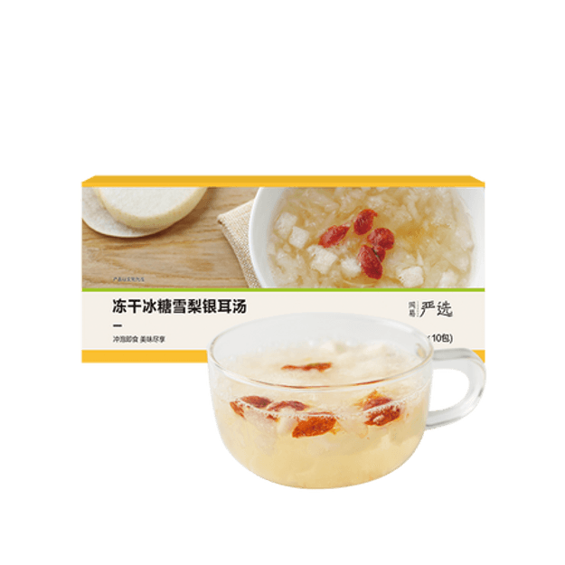 Product Detail - YANXUAN Freeze-Dry Snow Fungus Soup 15g*10pcs (Rock Sugar Snow Pear) - image  0
