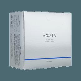 AXXZIA Eye Sheet Mask 60 Sheets