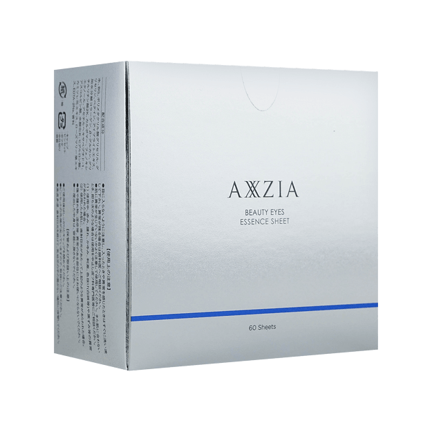 Product Detail - AXXZIA Eye Sheet Mask 60 Sheets - image 0