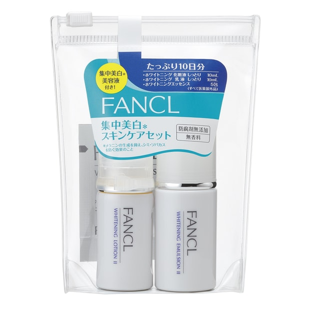 Product Detail - FANCL Whitening Set For 10Days - image  0