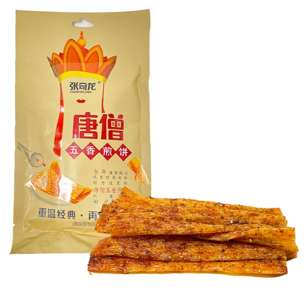 Product Detail - ZHANGQILONG Spiced Bean Curb 85g - image  0