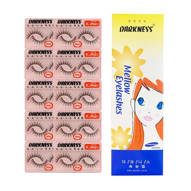 商品详情 - 韩国DARKNESS 达克尼斯假睫毛  #Kma6 10盒1盒2对 送睫毛胶 - image  0